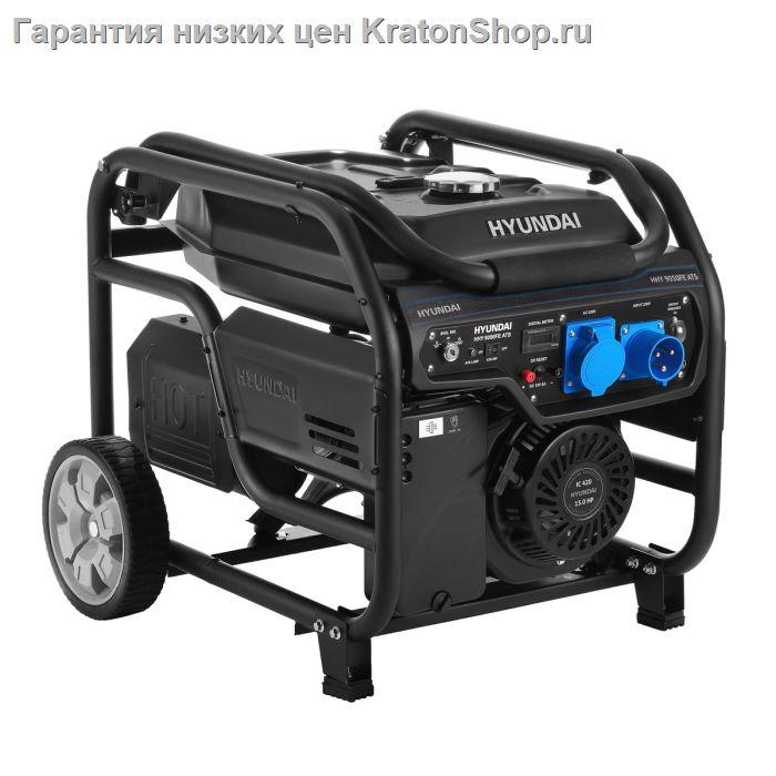 Hyundai Hhy7000fe Ats Инструкция - фото 2
