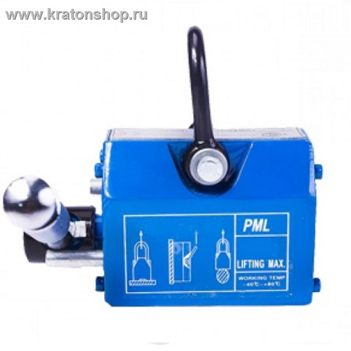 Магнитный захват (грузозахват) PML 6000: продажа, цена в ...   700x700
